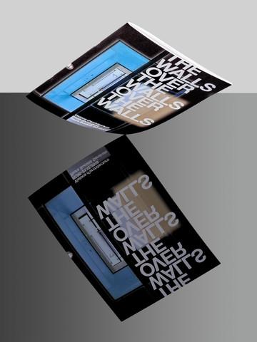 Société Générale Art Collection - © Massiera Samadi
